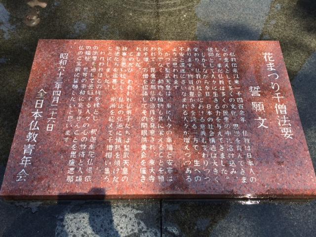 20140426 (5)