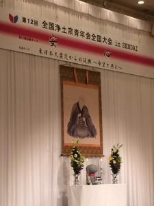 H28 全国浄青 宮城 (3)