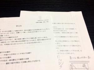 H28.10・8 京都浄青研修会