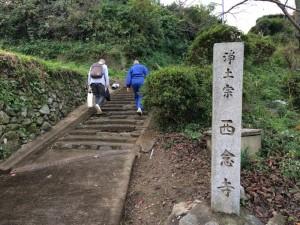 H28 11月念仏会 西念寺2