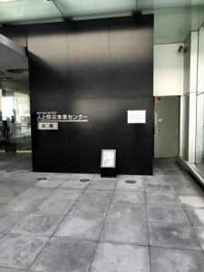 阪神淡路23回忌法要7