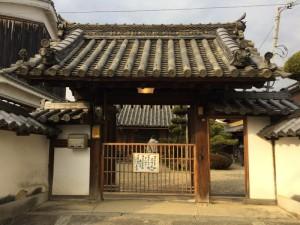 H29 1月念仏会 十念寺