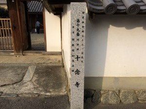 H29 1月念仏会 十念寺2