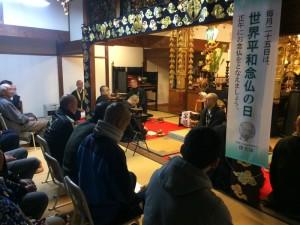 H29 1月念仏会 十念寺8