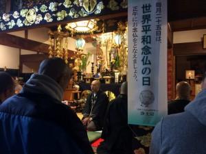 H29 1月念仏会 十念寺9