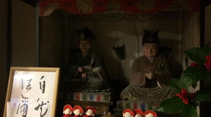 H29 1月念仏会 十念寺10