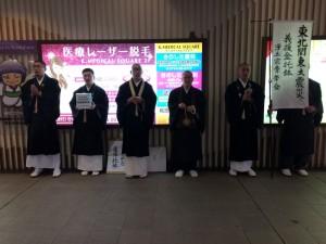 H29 3月11日 東日本七回忌托鉢2