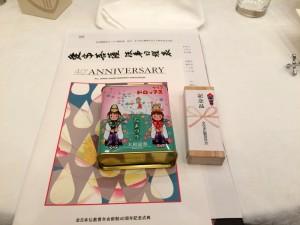 H29 千僧法要 (10)
