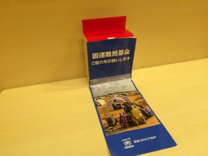 H29 千僧法要 (9)