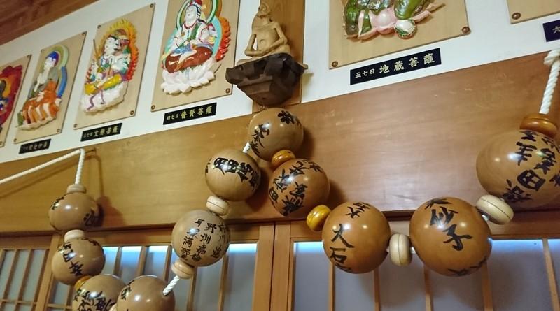 H29 第一回念仏会 (4)
