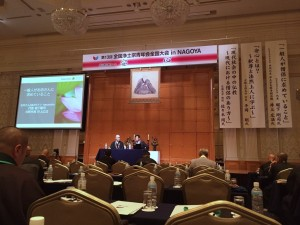 H29 全国大会 (4)