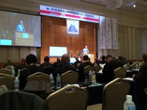 H29 全国大会 (2)