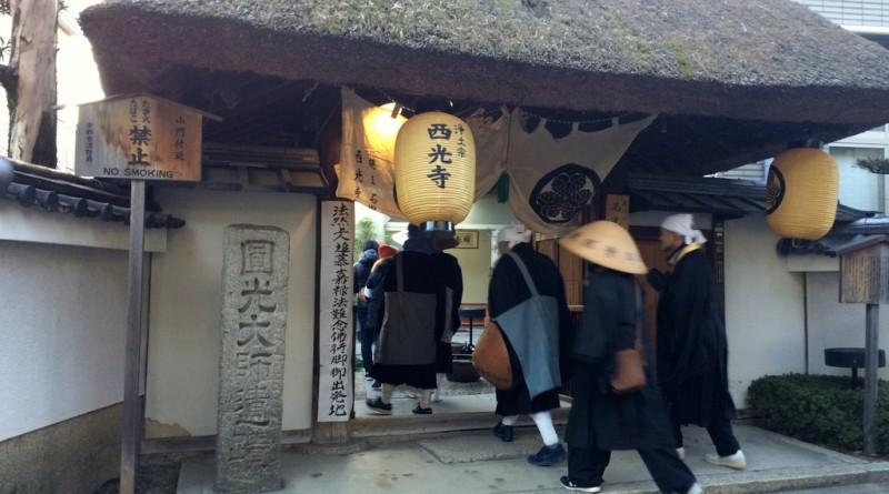 平成30年 嘉禄の法難 (3)