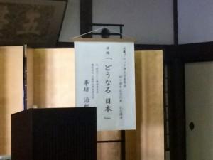 近ブロ40周年記念行事 (3)