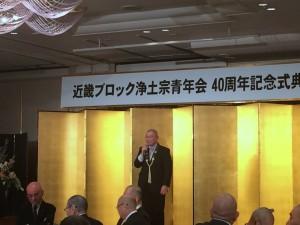 近ブロ40周年記念行事 (6)